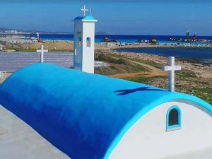 Agia Napa Cyprus - La Casa Di Napa